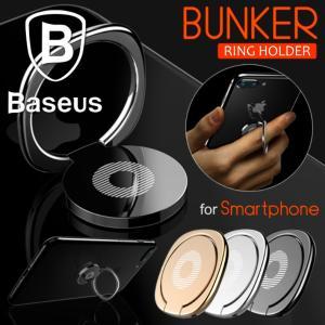 【在庫一掃セール】 バンカーリング スマホ リング 落下防止 スタンド ホールドリング フィンガーリング 合金 iPhone 全機種対応 極薄 車載ホルダー|i-concept