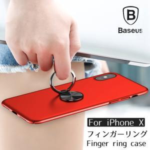 【在庫一掃セール】 iPhoneX ケース リング付き 耐衝撃 バンカーリング iPhone 極薄 落下防止 フィンガーリング|i-concept