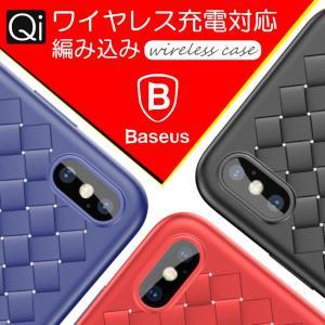 【在庫一掃セール】 iPhoneX ケース iPhoneXケース レザー加工 保護 シンプル クラシック 薄型 軽量 おしゃれ|i-concept
