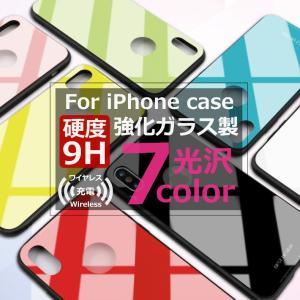 iPhoneX ケース 強化ガラス アイフォン X シンプル レンズ保護 フラット 耐衝撃 大人 おしゃれ 光沢|i-concept