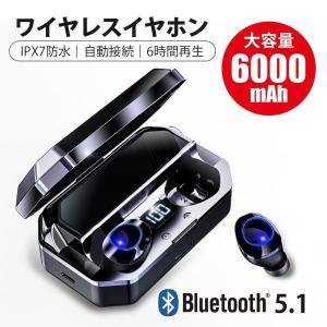 ワイヤレスイヤホン Bluetooth イヤホン bluetooth5.1 ブルートゥース iPhone12 mini promax iPhone Android 6000mAh 送料無料 最新2021年版 セール i-concept