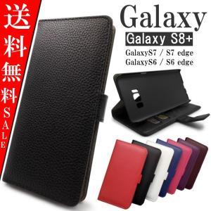 【在庫一掃セール】 GALAXY S8 ケース カバー 手帳型 S8+ S7 S7edge S6 S6 edge Samsung レザー スタンド機能 カード収納 シンプル おしゃれ かわいい|i-concept
