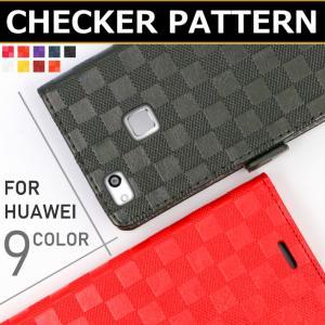 【在庫一掃セール】 Huawei 手帳型 ケース カバー HuaweiP10Lite HuaweiP9lite 耐衝撃  格子柄 チェック レザー マグネット おしゃれ|i-concept