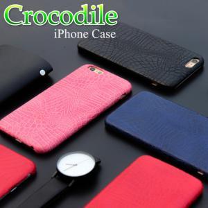【在庫一掃セール】 iPhone7 ケース カバー クロコダイル柄 レザー おしゃれ 可愛い メンズ レディース ジャケット アイフォン7 スマホケース|i-concept