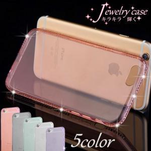 iPhone7 ケース カバー 耐衝撃 透明 キラキラ ジュエリー ジャケット スマホケース かわいい おしゃれ|i-concept