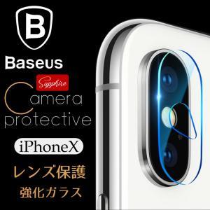 iPhoneX カメラ レンズ 保護フィルム 強化ガラス 自動吸着 指紋防止 iPhone X 対応 極薄 アイフォン 硬度 9H|i-concept