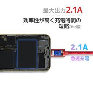Micro USB ケーブル マイクロ アンド...の詳細画像3