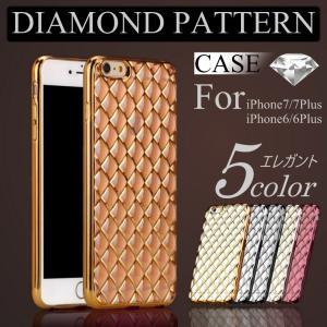 【在庫一掃セール】 iPhone8 ケース カバー 耐衝撃 iPhone7 Plus iPhone6s シリコン クリア ダイヤ柄 高級仕様 スマホケース|i-concept