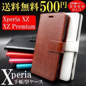 【在庫一掃セール】 XperiaXZ XperiaXZPremium ケース 手帳型 レザー Sony SO-01J エクスペリア スマホ カバー スタンド機能 カード収納 おしゃれ かわいい|i-concept