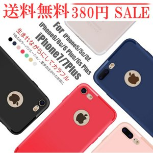 【在庫一掃セール】 iPhone8 ケース カバー iPhone7 iPhone6s iPhone5s iPhoneSE アイフォン ジャケット 指紋防止 ロゴ露出 シンプル おしゃれ|i-concept