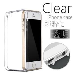 iPhoneSE ケース カバー iPhone5s iPhone5 耐衝撃 スマホケース クリア 透明 コネクター ホコリ混入防止 防塵|i-concept