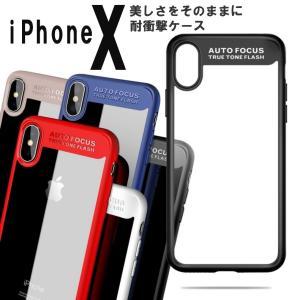【在庫一掃セール】 iPhone8 ケース カバー 耐衝撃 iPhoneケース アイフォンケース iPhoneX iPhone7 6s Plus 透明 クリア 超スリム 衝撃吸収|i-concept