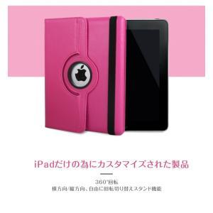 iPad カバー ケース iPadmini i...の詳細画像2