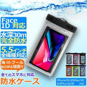 【在庫一掃セール】 iPhone6s ケース 防水 Galaxy Xperia AQUOS スマホ アイフォン ギャラクシー エクスぺリア ゼンフォン 全機種対応|i-concept