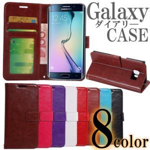 【在庫一掃セール】 GALAXYS6 ケース カバー 手帳型 レザー GalaxyS6edge 耐衝撃 お財布 シンプル カラバリ おしゃれ|i-concept