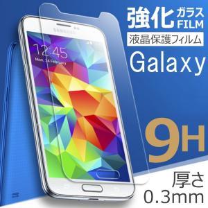 GALAXYS6 GALAXYS5 強化ガラス 保護フィルム 液晶 ディスプレイ 極薄 2.5D ラウンドエッジ 加工 硬度9H|i-concept