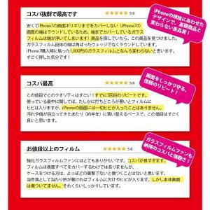 iPhone 保護フィルム スマホ フィルム ...の詳細画像3