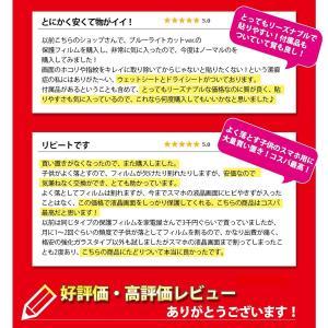 iPhone 保護フィルム スマホ フィルム ...の詳細画像4