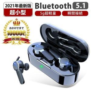 ワイヤレス イヤホン Bluetooth 5.0 高音質 ブルートゥース イヤホン 自動ペアリング 両耳 片耳 マイク付き 長時間 軽量 長期安全保障 iPhone Android|i-concept