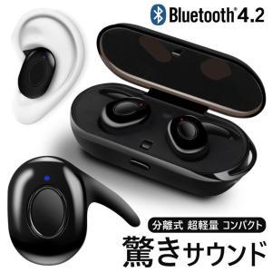 ワイヤレス イヤホン Bluetooth イヤホン マイク 完全ワイヤレス カナル型 iPhone Android 軽量 小型 ハンズフリー 高音質 ブルートゥース|i-concept