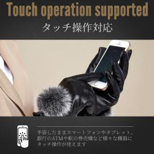 手袋 レディース メンズ iPhone スマー...の詳細画像1