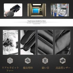 手袋 レディース メンズ iPhone スマー...の詳細画像2