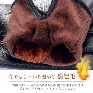手袋 レディース メンズ iPhone スマー...の詳細画像3