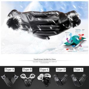 手袋 レディース メンズ iPhone スマー...の詳細画像4