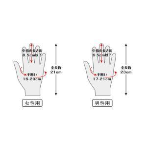 手袋 レディース メンズ iPhone スマー...の詳細画像5