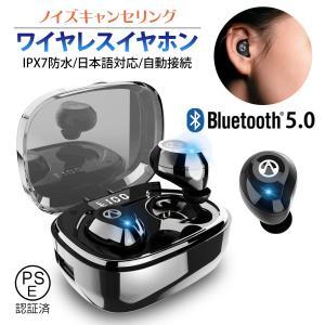 ワイヤレスイヤホン bluetooth5.0 イヤホン iPhone 11 7 8 X XS  ブルートゥース カナル型 片耳両耳 LED残量表示 IPX7防水 iPhone Android Siri対応|i-concept