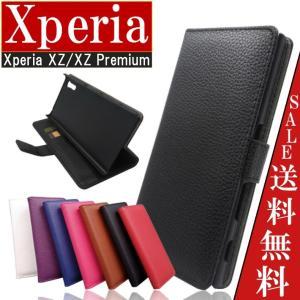 【在庫一掃セール】 XperiaXZ Premium 手帳型 スマホケース レザー カード収納 スタンド機能 お札ポケット シンプル おしゃれ かわいい|i-concept