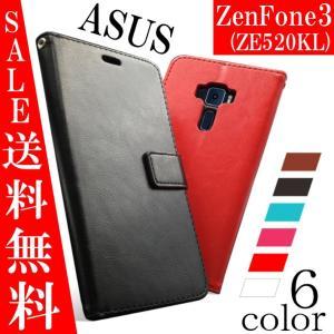 【在庫一掃セール】 ZenFon3 ZE552KL 手帳型 カバー ケース レザー スマホケース  スタンド機能 カード収納 お札ポケット シンプル おしゃれ かわいい|i-concept