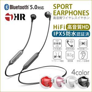 ワイヤレス イヤホン Bluetooth 5.0 ステレオ ブルートゥース 最新版 iphone6s iPhone7 8 x Plus android ヘッドセット ヘッドホン セール|i-concept