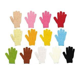 カラー手袋 ミササ