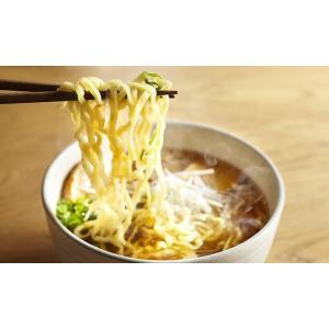 喜多方ラーメン「ロ麺チスト」10個セット(茹でピー付き)|i-crtshop
