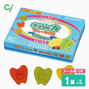 おやつを食べて虫歯予防。 摂取後、約3時間pH6.0以上キープ。 甘味料キシリトール100%使用
