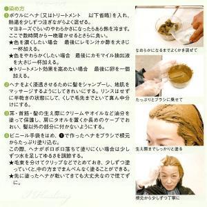 生活の木 天然ヘナ ハーバルブレンド1kg 大容量 髪染め 白髪染め アーユルライフ 染毛料|i-healing|06