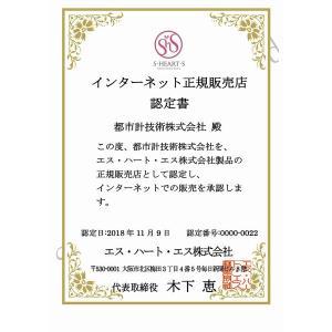 エスハートエス スッピン ヘア リンス 頭皮用 天然由来原料 やさしいアロマの香り 550ml 日本製|i-healing|08