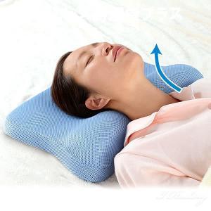 イビピタン枕 気道が広がる曲面構造 丸洗い可|i-healing