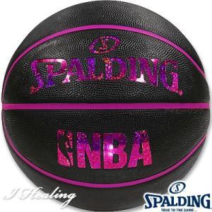 ◎内容:ホログラムでバスケに輝き キラキラボール ミニバス 小学校用バスケボール5号。 ボールのロゴ...