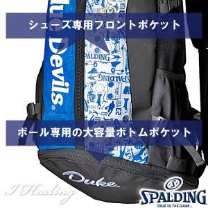 DUKE ケイジャー 壁画グラフィティ ブルー バスケットボール用バッグ デューク バックパック リュック スポルディング40-007DKG|i-healing|02