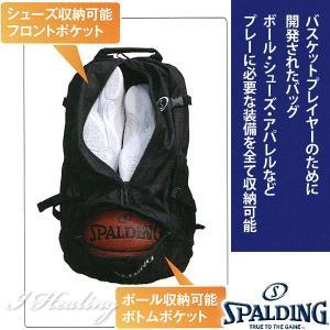DUKE ケイジャー 壁画グラフィティ ブルー バスケットボール用バッグ デューク バックパック リュック スポルディング40-007DKG|i-healing|08