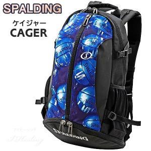 SPALDING ケイジャー マーブルブルー バスケットボール用バッグ 32L CAGERリュック スポルディング 40-007MBL 2019NEWモデル|i-healing