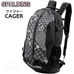 SPALDING ケイジャー スカンジナビアンブラック バスケットボール用バッグ 32L CAGERリュック スポルディング 40-007SBK 2019NEWモデル|i-healing