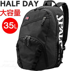 SPALDING HALF DAYバックパック ハーフデイ ブラック バスケットボール用バッグ 大容量35L メンズ レディース カジュアル リュック スポルディング 50-003BK|i-healing