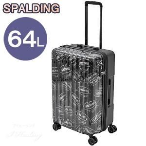 SPALDING バスケットボール スーツケース ダブルホイールキャリー 64L ブラック 8輪キャリーケース スポルディング SP-0803-60 i-healing