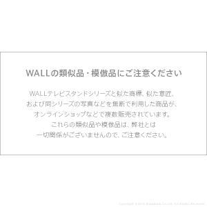 テレビ台 WALL 壁寄せテレビスタンド V2 ハイタイプ 32~60v対応 壁寄せテレビ台 テレビボード TVスタンド コード収納 ホワイト ブラック ウォールナット i-healing 03