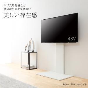 テレビ台 WALL 壁寄せテレビスタンド V2 ハイタイプ 32~60v対応 壁寄せテレビ台 テレビボード TVスタンド コード収納 ホワイト ブラック ウォールナット i-healing 04