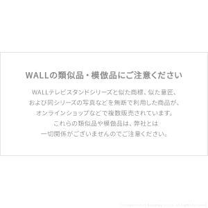 WALL自立型テレビスタンドPRO専用棚板 テレビ台 テレビスタンド 自立型 TVスタンド WALLオプション i-healing 03
