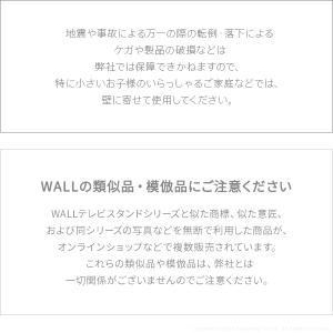 テレビ台 WALL テレビスタンド anataIRO テレビ24~45型対応 ロータイプ 小型 自立型TVスタンド テレビ台 テレビボード テレビラック コード収納 カラフル|i-healing|03